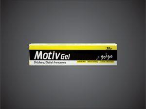 motive-gel-300x224