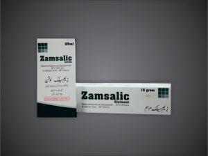 zamsalic-300x224